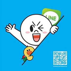 Line_ThaiRegister_PIC_PNG