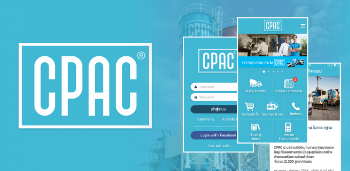 CPAC_Android_Feature_Image_PNG