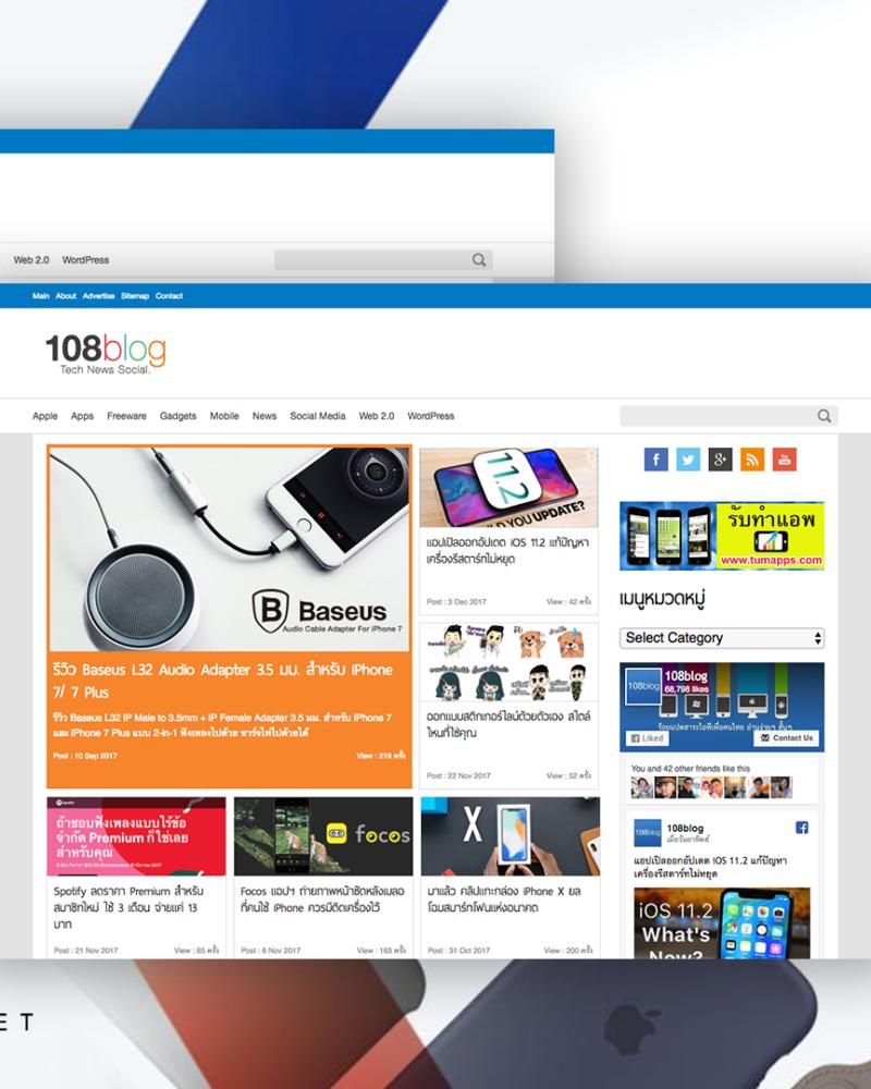 108 Blog